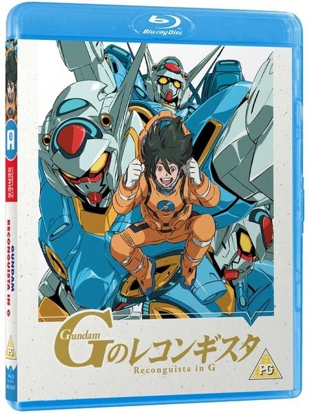 Gundam Reconguista in G - Blu-ray Complete Series