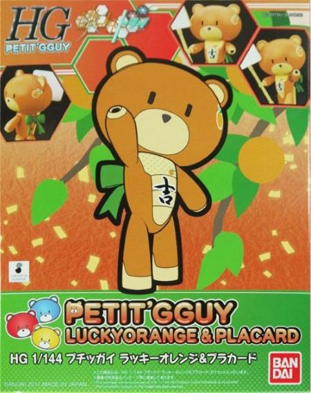 1/144 HGPG Petit'gguy Lucky Orange