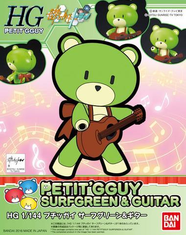1/144 HGPG Petit'gguy Surf Green & Guitar