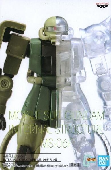 Moblie Suit Gundam, Internal Structure MS-06F Zaku II (Ver.A)