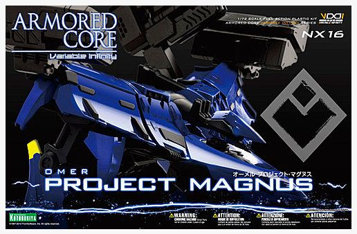 1/72 Omer Project Magnus