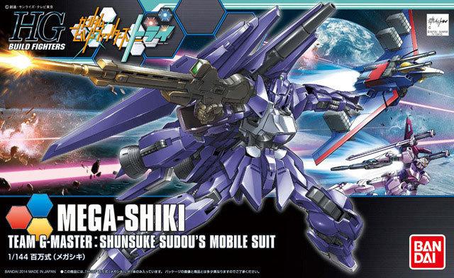 1/144 HGBF Mega Shiki