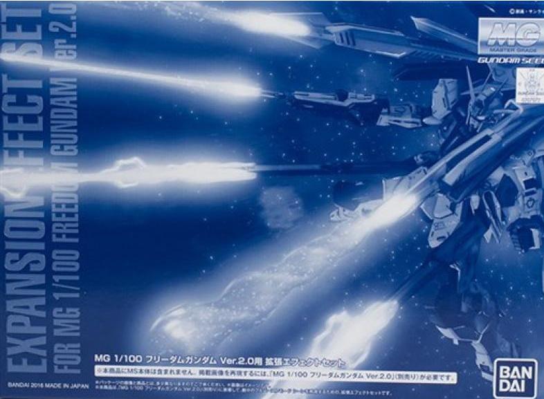 1/100 MG Freedom Gundam Ver. 2.0 Expansion Parts