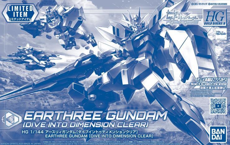 1/144 HGBD:R Earthree Gundam (Dive Into Dimension Clear Ver.)