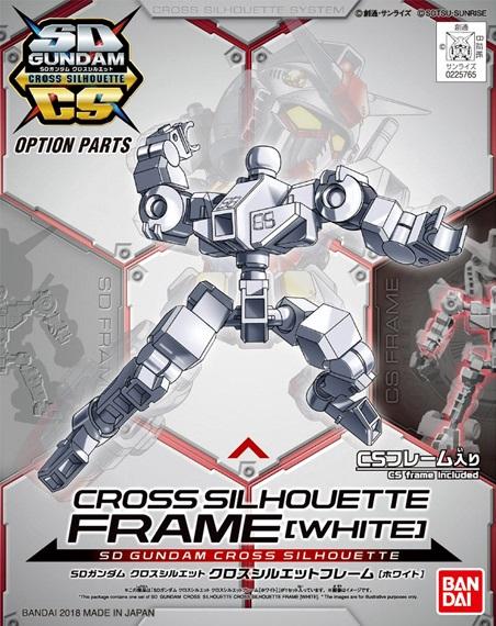SD Gundam Cross Silhouette Frame [White]