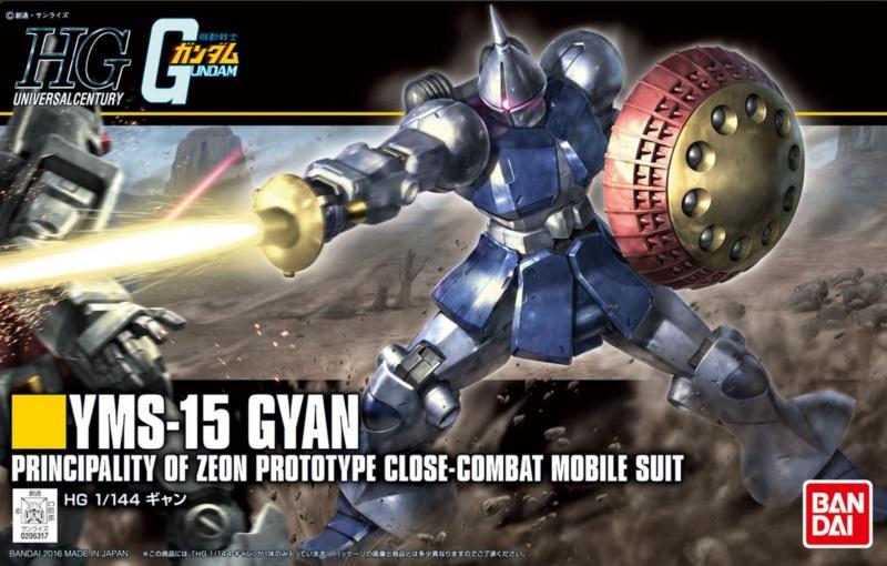 1/144 HGUC Revive Gyan