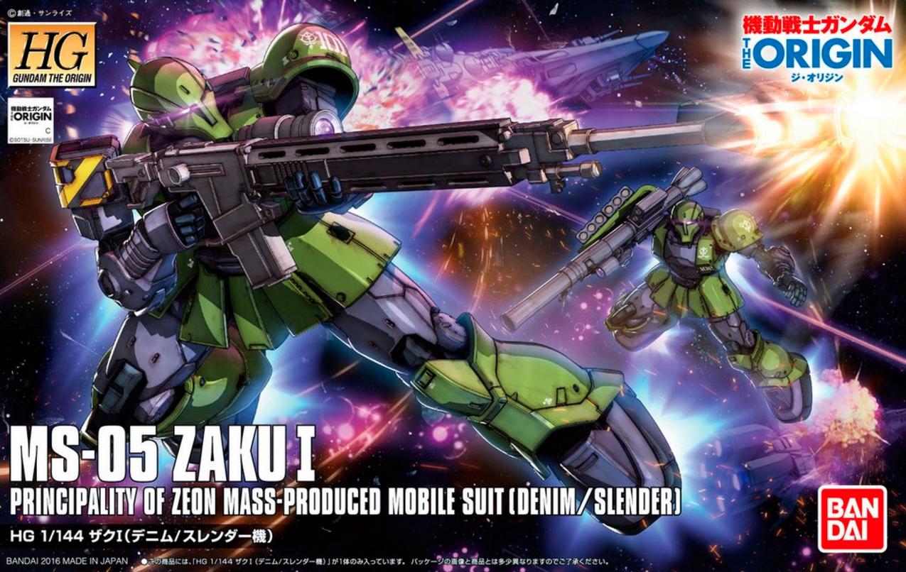1/144 HG Zaku I (Denim / Slender)