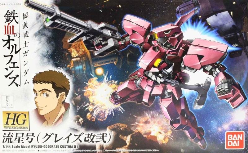 1/144 HG Ryusei-Go (Graze custom)