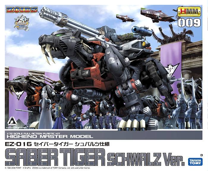 1/72 Highend Master Model Saber Tiger Schwalz Ver.