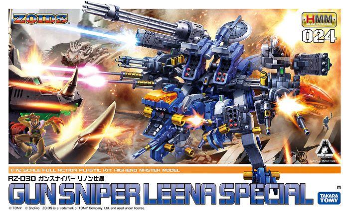 1/72 Highend Master Model Gun Sniper Leena Special