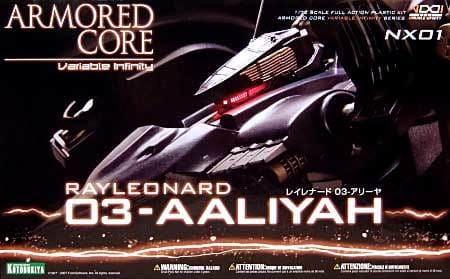 1/72 Rayleonard 03-AALIYAH