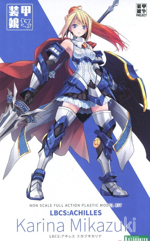 Armour Musume LBCS: Achilles Mikazuki Karina