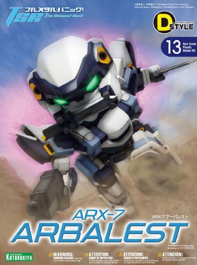 D-Style ARX-7 Arbalest