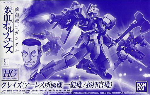 1/144 HG Graze Ares Colour (P-Bandai)