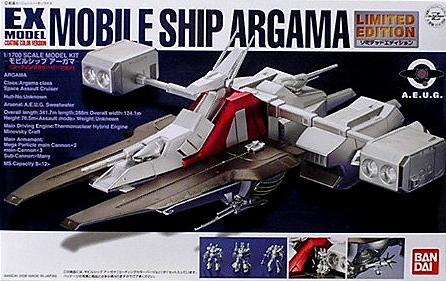 1/1700 Argama Limited Edition