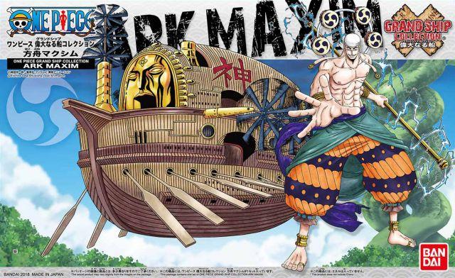 Ark Maxim: Grand Ship Collection