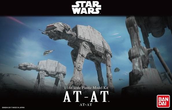 1/144 AT-AT (The Empire Strikes Back)