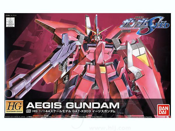 1/144 HG Aegis Gundam