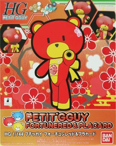 1/144 HGPG Petit'gguy Fortune Red
