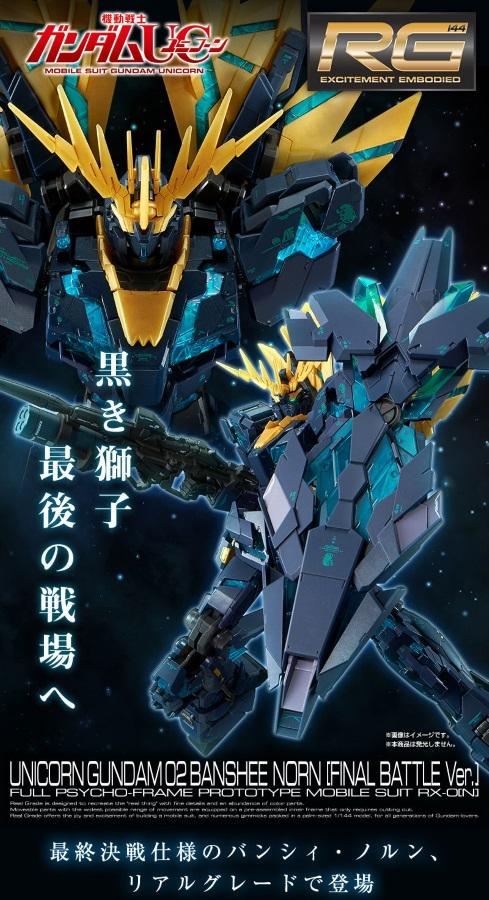 1/144 RG Unicorn Gundam 02 Banshee Norn (Final Battle ver.)