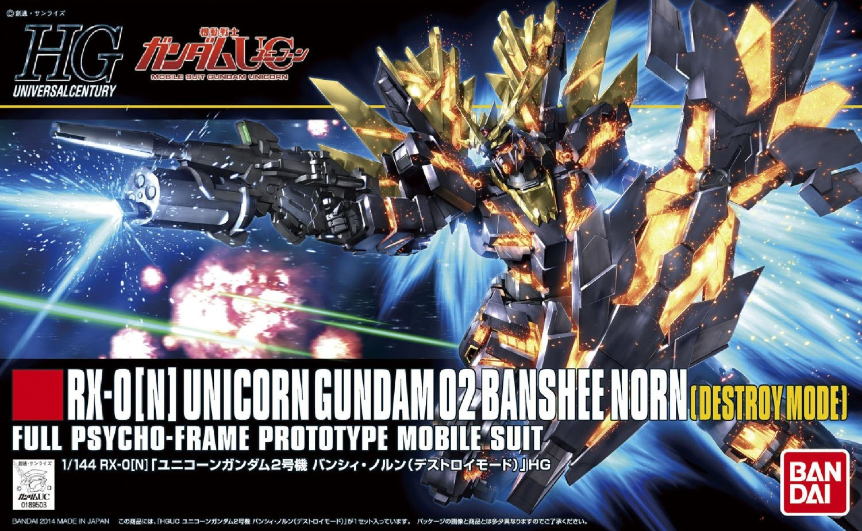 1/144 HGUC Banshee Norn (Destroy Mode)