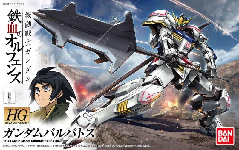 1/144 HG Gundam Barbatos