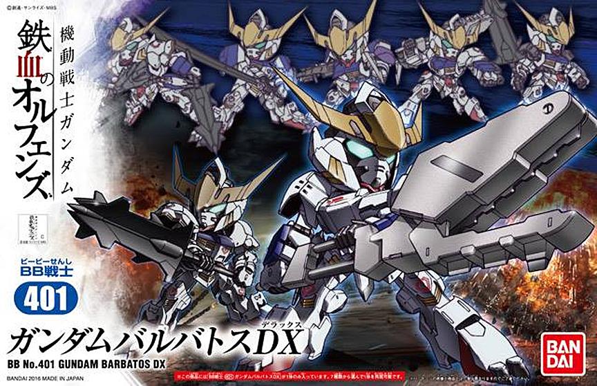 BB Gundam Barbatos DX  (No. 401)