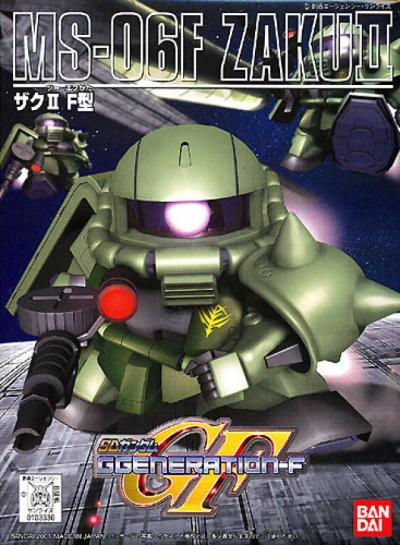 BB MS-06F Zaku II (No 218)