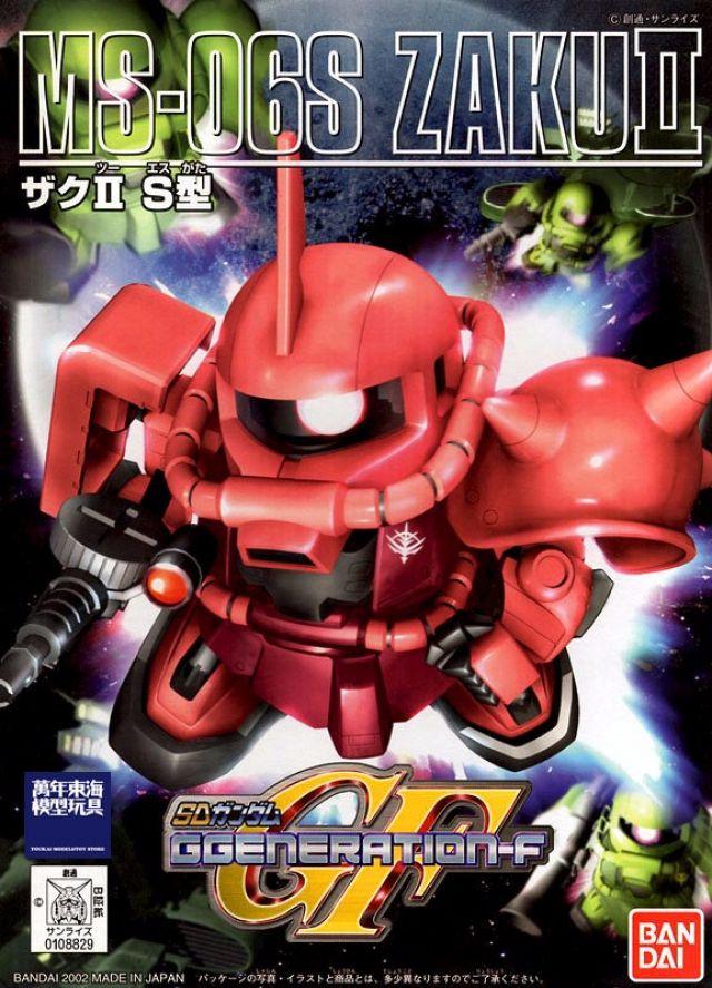 BB MS-06S Char's Zaku II (No 231)