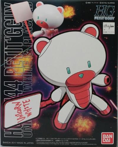 1/144 HGPG Petit'GGuy Unicorn White & Placard (Limited Edition)