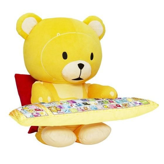 PC Cushion Beargguy San III