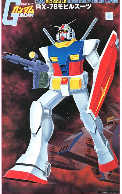 1/60 RX-78-2 Gundam