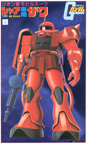 1/60 Zaku II Char Version