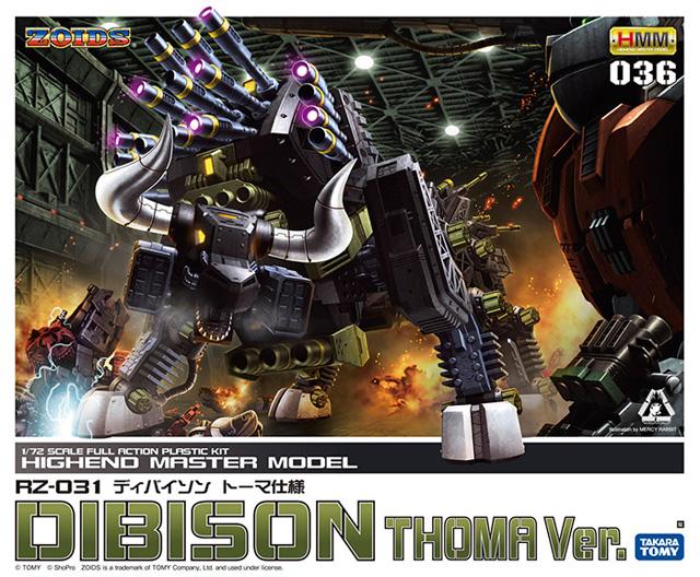 1/72 Highend Master Model Dibison Toma Custom