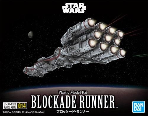 1/1000 Star Wars Blockade Runner Vehicle Model 014