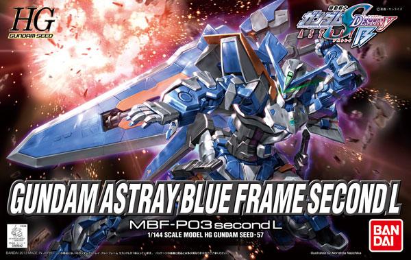 1/144 HG Gundam Astray Blue Frame Second L