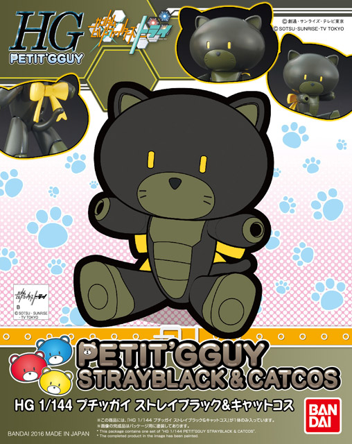 1/144 HGPG Petit'gguy Stray Black & Catcos