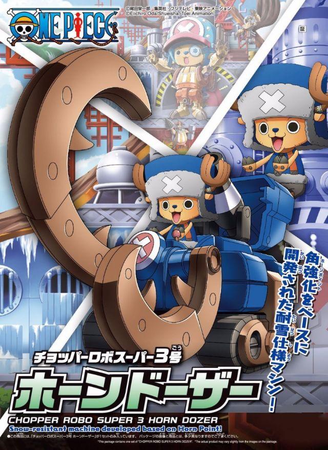 Chopper Robot Super 03 Horn Dozer