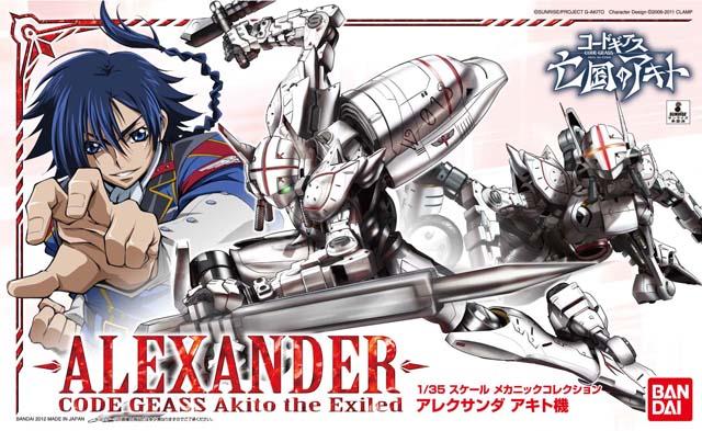 1/35 Alexander Akito Custom