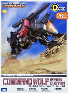 D-Style Command Wolf Irvine Custom