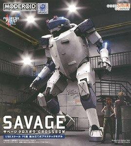 Moderoid Savage Crossbow