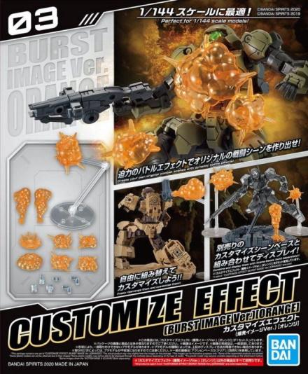 Customise Effect Burst Scene (Orange)