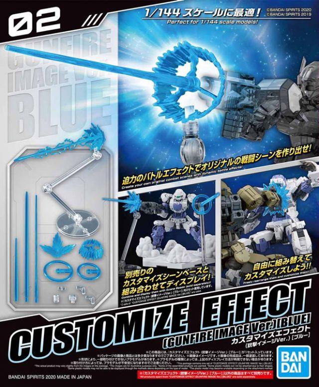 Customise Effect (Gunfire Blue)