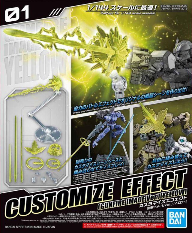 Customise Effect (Gunfire Yellow)