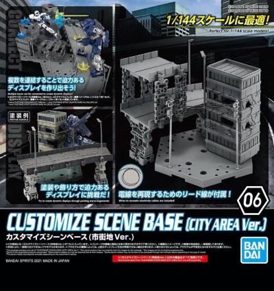 Customise Scene Base (City Area Ver.)