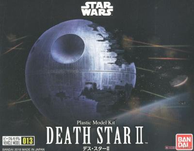 Star Wars Death Star II Vehicle Model 013