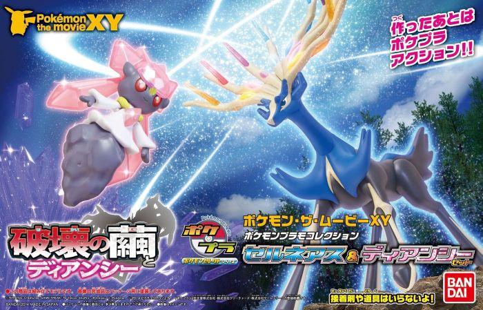 Xerneas and Diancie Pokemon Plamo