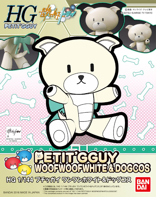 1/144 HGPG Petit'gguy WanWan White and Dogcos