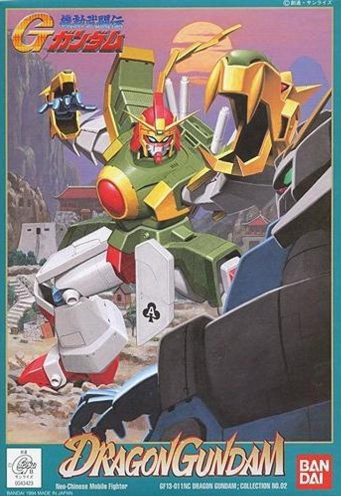 1/144 Dragon Gundam
