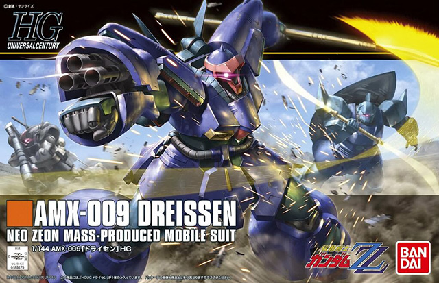 1/144 HGUC AMX-009 Dreissen ZZ Version